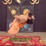 Ardha Chandrasana | Half Moon Pose