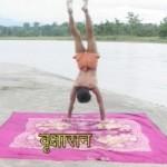 Vrikshasana | Tree pose