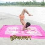 Vrschikasana | Scorpion Pose